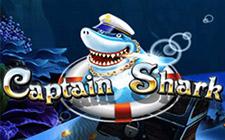 Игровой автомат Captain Shark
