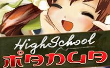 Игровой автомат Highschool Manga