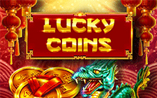 Игровой автомат Lucky Coin