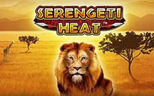 Игровой автомат Serengeti Heat
